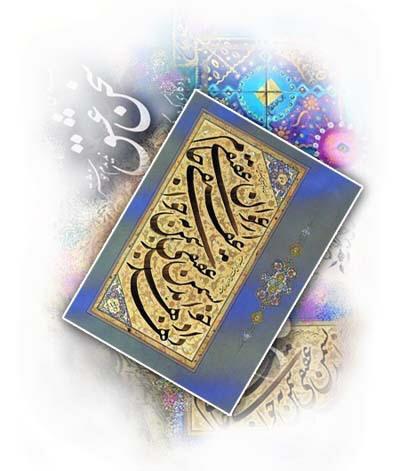 زبان و ادبيّات فارسی (عمومی)